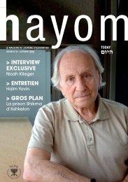 Hayom33 - Communauté Israélite Libérale de Genève