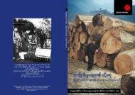 BurmeseFinalpublication inside latest.pmd - Global Witness