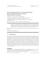 The Dual Functionals for the Generalized Ball Basis of Wang-Said ...