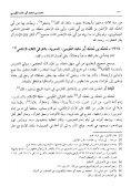 تاريخ مدينة دمشق - ج 55 : محمد بن عمير - Page 3