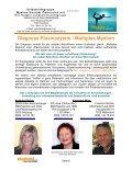 Internationales für PatientInnen und Angehörige - Seite 6