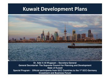Kuwait Development Plans - Ghorfa