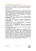 G3 Indikátor protokollok: környezeti (EN) protokoll - Global ... - Page 5