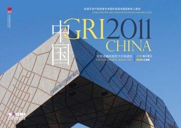 CHINA - Global Real Estate Institute