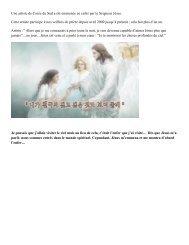 description en image de l'enfer tel que vu par une artiste coréenne