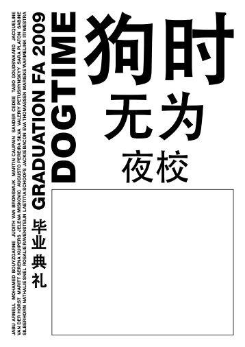GRADUA TION FA 2009 - Gerrit Rietveld Academie