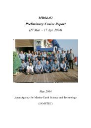 Cruise Report - jamstec japan agency for marine-earth science and ...