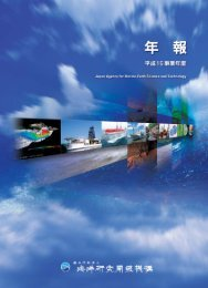 JGN - jamstec japan agency for marine-earth science and technology