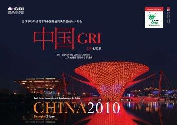 上海6月2日Shanghai 2 June - Global Real Estate Institute
