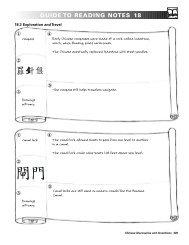 CH 18: Teacher Notes