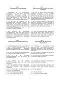 GEMEINDE TERLAN COMUNE DI TERLANO Verordnung ... - Page 4