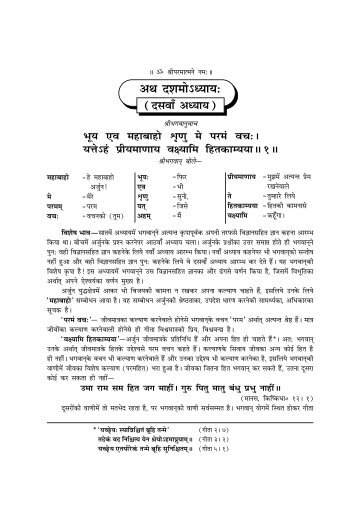 sunderkand in hindi pdf gita press