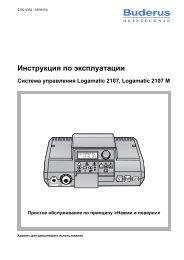 Инструкция по эксплуатации - Buderus отопительное ...