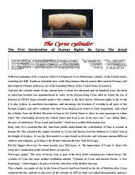 The Cyrus cylinder The Cyrus cylinder