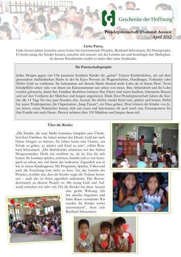 Geschenke der hoffnung infomaterial