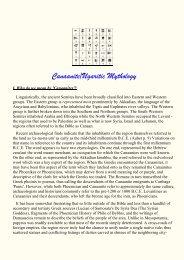 Canaanite Ugarit Methology Site