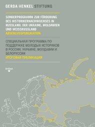Sonderprogramm zur Förderung des Historikernachwuchses in ...