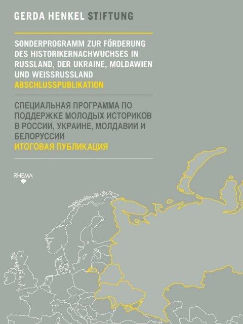 Sonderprogramm Zur Förderung Des Historikernachwuchses In