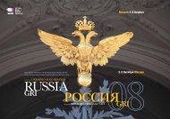including UKRAINE • KAZAKHSTAN ȖȞȟȲȫȔȓ ǨǟǥǕǝǢǨ ...