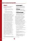 ekonomikuri indikatorebi (EC) - Global Reporting Initiative - Page 3