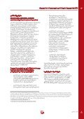 ekonomikuri indikatorebi (EC) - Global Reporting Initiative - Page 4
