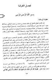 Arabic PDF