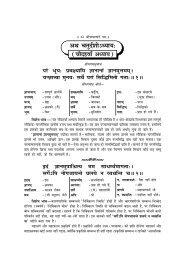 1528 Hanuman chalisa pdf - Gita Press