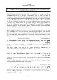 Hanoukah Allumage de la Hanoukiah.pdf