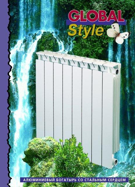 Global Style