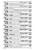 SC 1122 - Produktinfo.conrad.com - Page 5