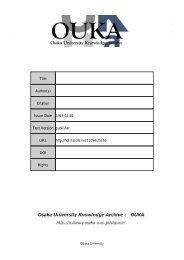 Title 大阪帝國大學洋書目録 第二篇 醫學之部 Author(s) Citation Issue ...