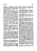 Erdélyi Magyar Szótörténeti Tár IV. kötet 4. rész (gyak ... - MEK - Page 4