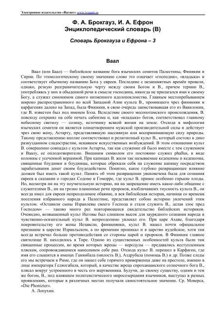 определите верное утверждение сельским хозяйством занято 85 кредит в банке санкт-петербург отзывы