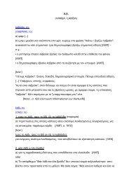 Dating κοντά στο Μίντεν Λα χορδή  Οβερστρητ ραντεβού λίστα