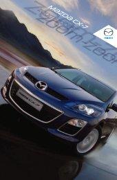Mazda CX-7 Broschüre