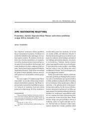 APIE MATEMATINĮ MĄSTYMĄ - Mokslo darbai