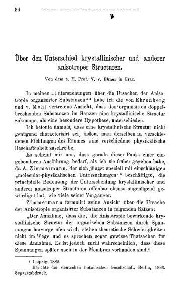 Über den Unterschied krystallinischer und anderer anisotroper Structuren.