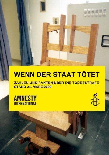 """Reader: """"Wenn der Staat tötet"""" - Amnesty International"""