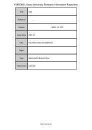 Page 1 Page 2 経済論叢別冊 調査と研究 (京都大学) 第2ー号) 200ー年 ...