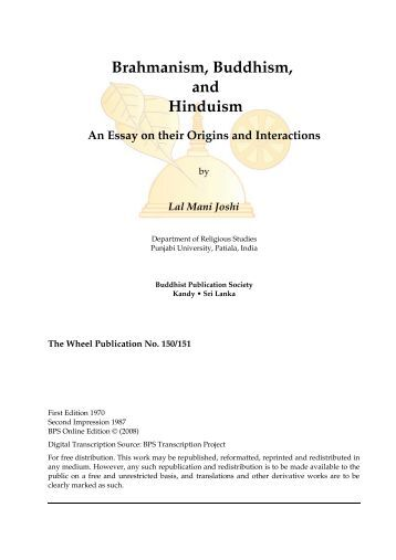 an essay on hinduism and forgiveness The concept of avatar within hinduism is most often associated with vishnu, the preserver or sustainer aspect of god within the hindu trinity or trimurti of brahma.