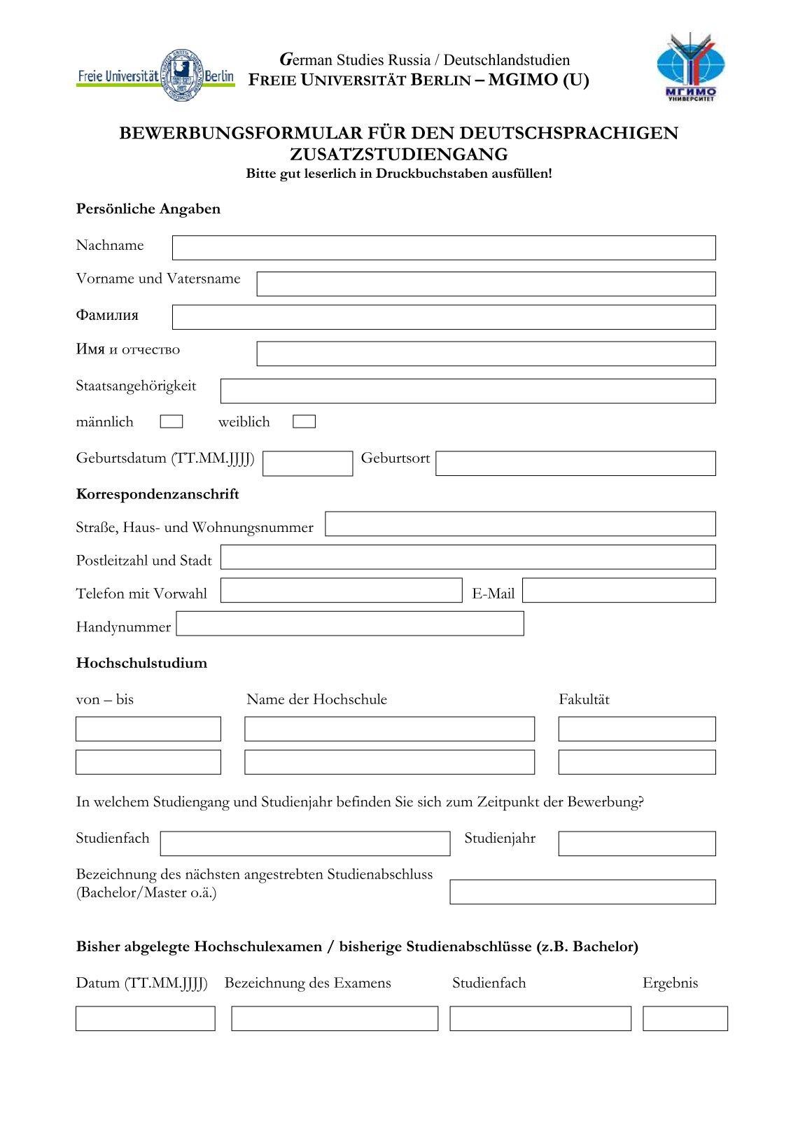 Berühmt Bewerbungsformular Für Das Biodatenformat Zeitgenössisch ...