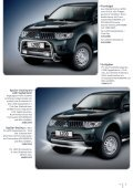 EXTERIEUR FUNKTION - Autohaus W. Beyer Gmbh - Page 5