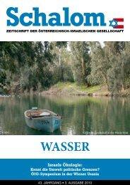 WASSER - Österreichisch-Israelische Gesellschaft