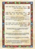 Untitled - zwst hadracha - Page 3