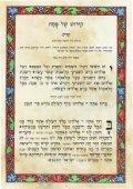 Untitled - zwst hadracha - Page 6