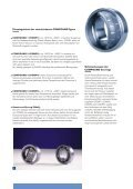 COMPOUND bearings - Seite 3