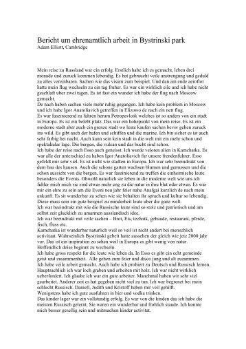 Bericht Adam Elliott aus England, Volontär Juni bis September 2006