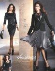 Madeleine Best Dressed 2013 - Seite 7