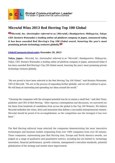 MicroAd Wins 2013 Red Herring Top 100 Global