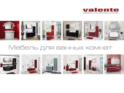 Valente_сент_2012